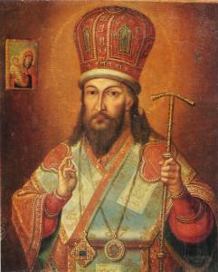 DemetriusRostov