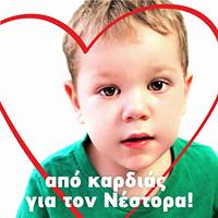 nestoras