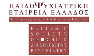 paidopsyxiatrikh_etaireia_ellados